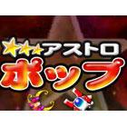 AstroPop juego