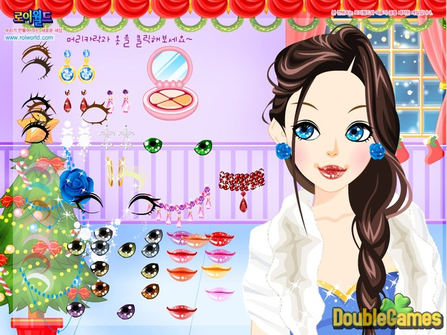 Free Download Christmas Make Up Screenshot 2
