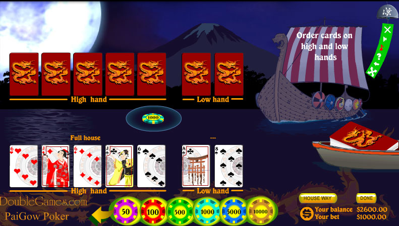 Free Download Japanese Pai Gow Poker Screenshot 1