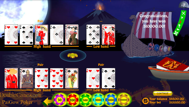 Free Download Japanese Pai Gow Poker Screenshot 2
